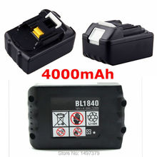 New Replacement Rechargeable Power Tools Batteries for Makita 18V 18 volt 4.0Ah 4000mAh BL1830 BL1840 LXT400 194205-3