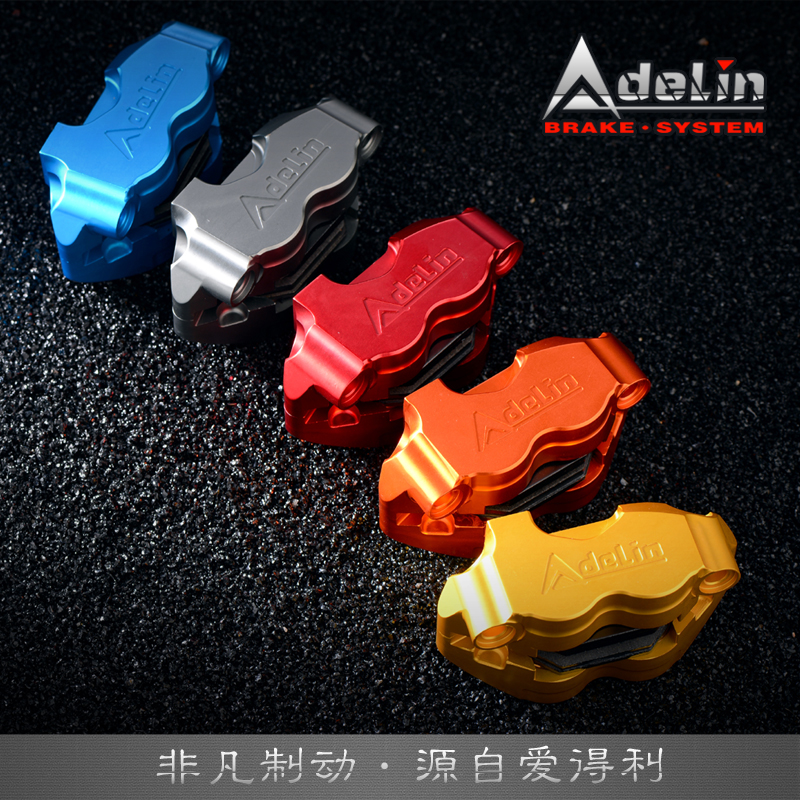 Original Adelin Motorcycle Brake Caliper Adl-01 4 Piston Brake Pump/82mm Hole To Hole (frando Hf1/rpm) For Yamaha Scooter Modify keoghs motorcycle brake disc brake rotor floating 220mm diameter 70mm hole to hole 4mm thickness for yamaha scooter modify