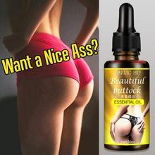 Hip Lift Up Buttock Massage Essential Oil Hip Enhancer Ass Butt Enlarge