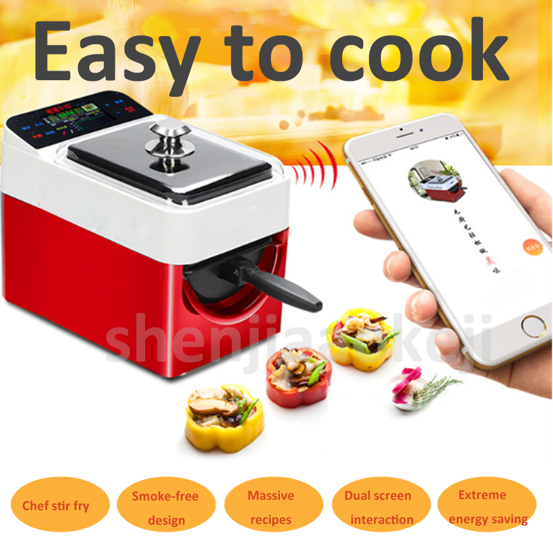 Automatic intelligent cooking machine Massive recipes nonstick cooking robot No-smoke easy to clean cooking machine 220v 1650WAutomatic intelligent cooking machine Massive recipes nonstick cooking robot No-smoke easy to clean cooking machine 220v 1650W