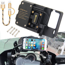Mobile Phone USB Navigation Bracket Motorcycle USB Charging Mount For R1200GS F800GS ADV F700GS R1250GS CRF 1000L F850GS F750GS(China)