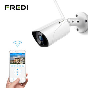 FREDI Outdoor IP Camera WiFi 1080P 2.0MP Wireless Wired CCTV Bullet Camera Infrared Night Vision Motion Detection IP Camera - DISCOUNT ITEM  31% OFF Security & Protection