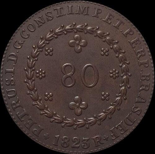 1823 Бразилия 80 Reis Монеты Скопируйте Бесплатная доставка 36 мм