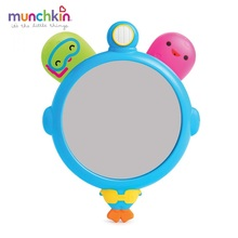 Игрушка для ванны Munchkin зеркало и брызгалки осьминожки от 3 лет