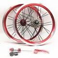 Litepro набор колес 14 дюймов набор колес складной велосипед 412/внешний трехколесный Набор 16 дюймов внешний трехскоростной велосипед колеса