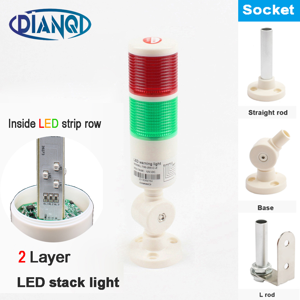 2 colors Industrial Tower Signal Rotatable stack light red green base with buzzer 24V 12V base LED strip 2 layers rod(China)
