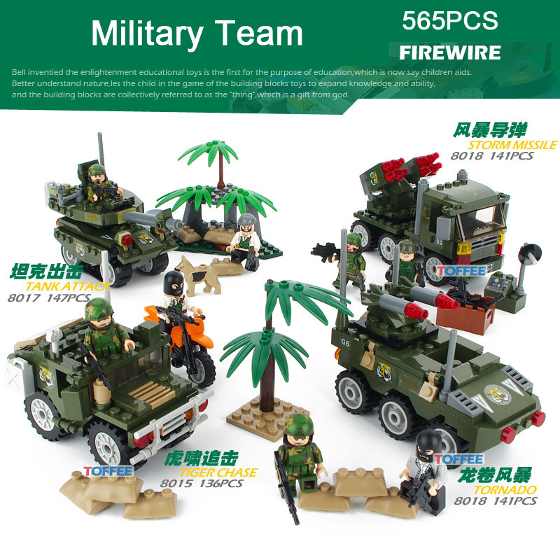 565PCS Military Tank War Military Weapons Model Bricks Army Soldiers Figures Building Blocks DIY Assembling Toy For Kids Gift million generation 1 144 hgbc battle 006 weapons hg war up to weapons and equipment