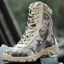 Military tactical fight waterproof boots Army males ankle desert boots Autumn spring journey mountain climbing Outdoor climbing footwear,2 Color