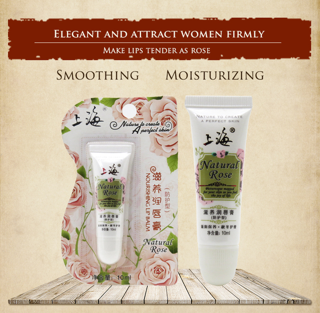 Beauty health Rose nourishing lip balm