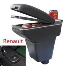 Для Renault Clio Captur подлокотник коробка центральный хранить содержимое коробки с подстаканником пепельница с интерфейсом USB