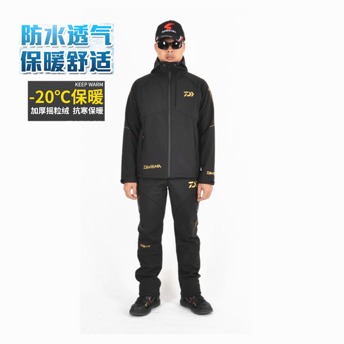 2017 NEW DAIWA Fishing clothes Autumn And Winter DAWA jacket parka Plus velvet Keep warm suit waterproof DAIWAS Free shipping2017 NEW DAIWA Fishing clothes Autumn And Winter DAWA jacket parka Plus velvet Keep warm suit waterproof DAIWAS Free shipping