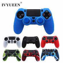IVYUEEN 2 in 1 Studded Anti-slip Silicone Rubber Cowl Pores and skin Case for Sony PlayStation Four PS4 DS4 Professional Slim Controller with 2 Caps