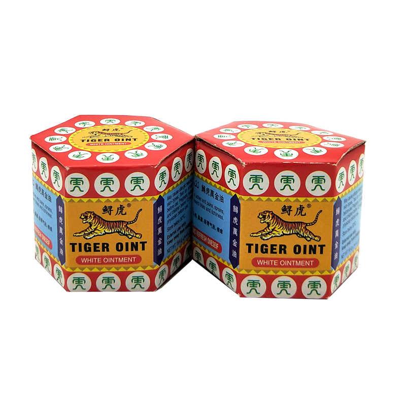 タイガーバーム白と赤軟膏昆虫かむ余分な強度痛み筋肉緩和関節炎関節ボディ痛み鎮痛剤