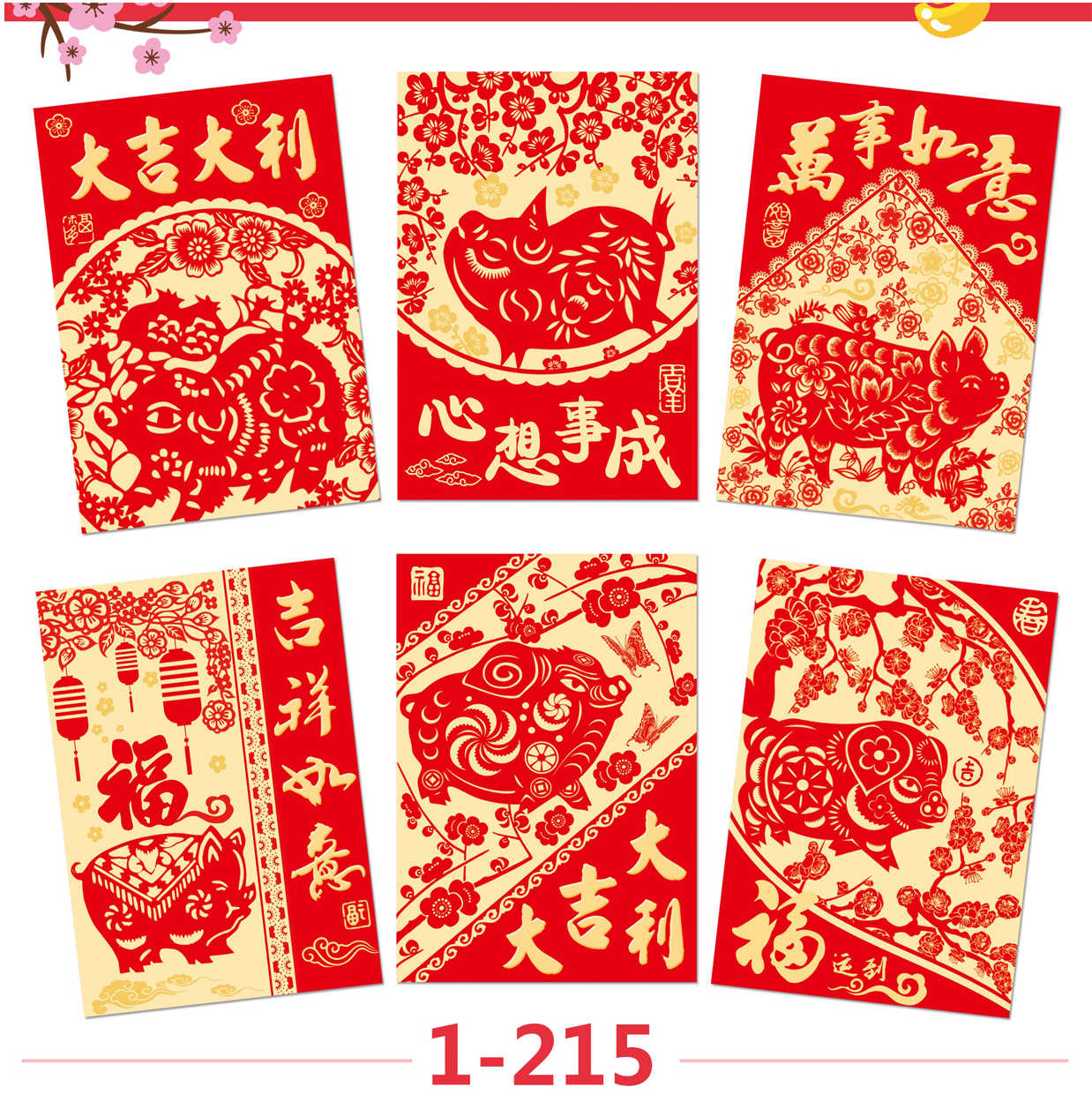 China Paper Cut Pig Design Red Packet 2019 Chinese Lunar New Year Red Envelope 10 Packs 60 Pcs 1 215