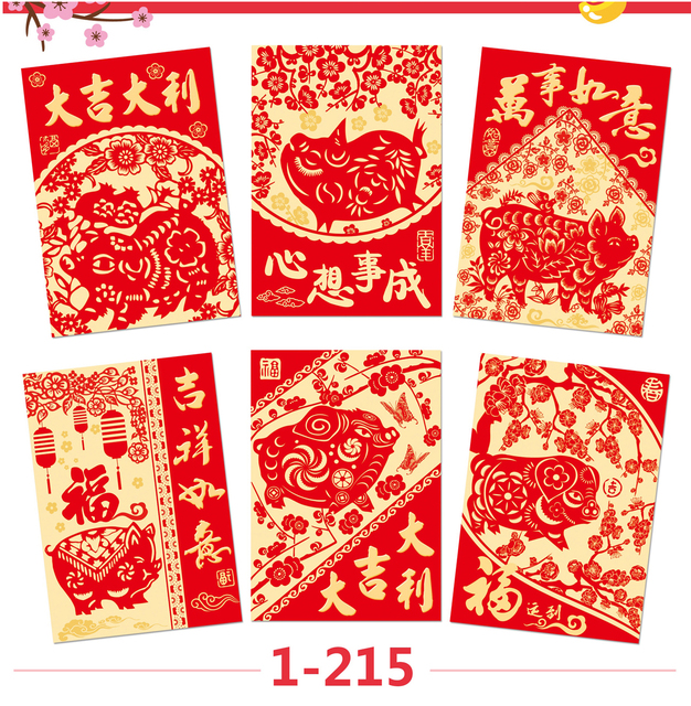China Paper Cut Pig Design Red Packet 2019 Chinese Lunar New Year Envelope 10