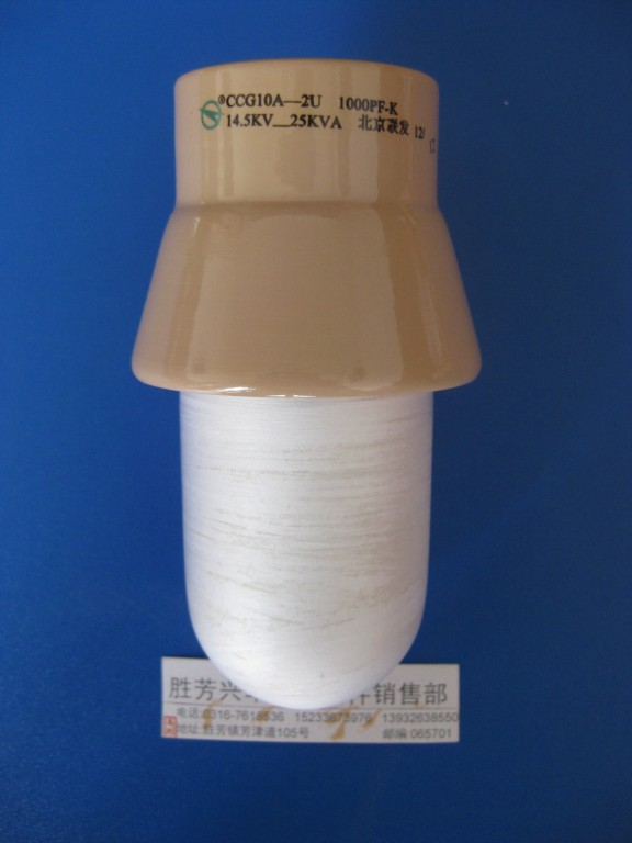ФОТО high frequency machine  new original high voltage Beijing MediaTek CCG10A-2U 1000PF-K 14.5KV 25KVA