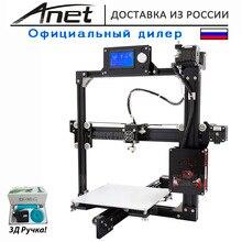Anet 3d drucker Anet Neue A2s + 12864/Aluminium schwarzen rahmen und neue bildschirm/3D Stift und kunststoff GESCHENK paket/versand von RUSSLAND