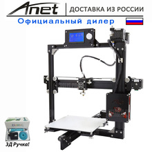 Anet 3d printer Anet New A2s+ 12864/Aluminium black frame and new screen/ 3D Pen and plastic GIFT package/ shipping from RUSSIA
