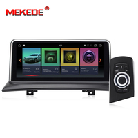 2GB+32GB Mekede ID7 pure android7.1 Car multimedia system for BMW X3 E83 2004 2010 with GPS navigation navi wifi Bluetooth FM