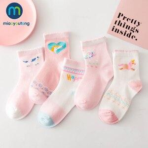 Image 1 - 5คู่/ล็อตยูนิคอร์นตาข่ายบางผ้าฝ้ายเด็กทารกแรกเกิดถุงเท้าเด็กสาวถุงเท้าเด็กถุงเท้าSkarpetkiทารกMiaoyoutong