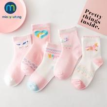 5Pairs/Lot Unicorn Mesh Thin Cotton Newborn Boy Kids Socks Baby Girls Socks Girls Baby Socks Skarpetki Infant Miaoyoutong
