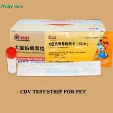 الحيوانات الأليفة بيرو البعيدة فيروس اختبار بطاقة الشريط البيطرية مستضد اختبار القط الكلاب بارفوفيروس اختبار بطاقة (كبف) (طريقة الذهب الغروية)