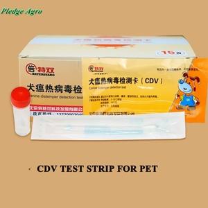Image 1 - חיות Perro כלבלבת וירוס מבחן כרטיס רצועת וטרינרית אנטיגן מבחן חתול כלבים Parvovirus מבחן כרטיס (CPV)(Colloidal זהב שיטת)