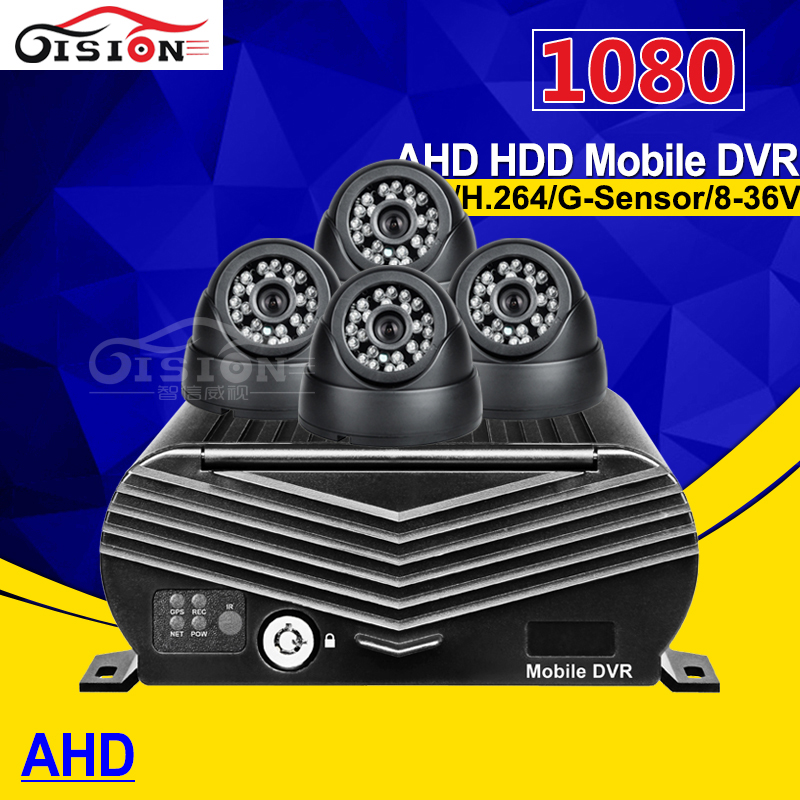 500GB Hard Disk Car Digital Video Recorder With 4Pcs Camera CCTV Surveillance Camera Car Mobile Dvr System, I/O, VGA Output