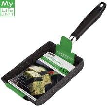 MyLifeUNIT molde para tortilla de desayuno no Stick japonés huevo enrollado olla para freír Tamagoyaki huevo Pan herramientas de cocina