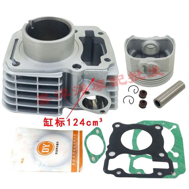 Motorcycle Cylinder Piston Gasket Kit 52 4mm for Honda CBF125 CB125F XR125L GLR125 CG 125 CARGO