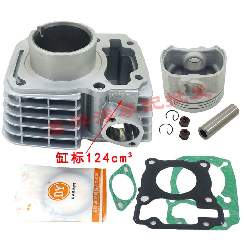 Piston Kit 56.5mm with 15mm pin for Honda CB125 CG125 CT125 CB CG CT 125 std Engines & Engine Parts