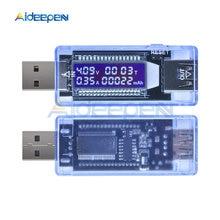 Medidor de voltaje Mini USB, amperímetro Digital DC, voltímetro, pantalla LCD, Detector de corriente, indicador de cargador de batería, Amperimetro