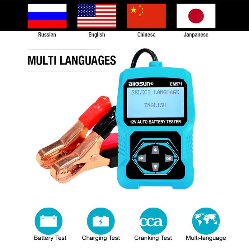 12 В автомобильный тестер батареи 3 в 1 Многофункциональный контрольный метр Цифровой Анализатор диагностический всенародный EM571