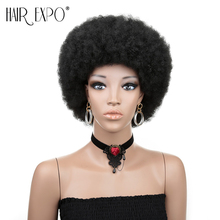 цена на 10inch Fluffy Wig Afro Short Kinky Curly Wigs Synthetic Hair African Hairstyle wigs Heat Resistant With Wig Cap Hair Expo City