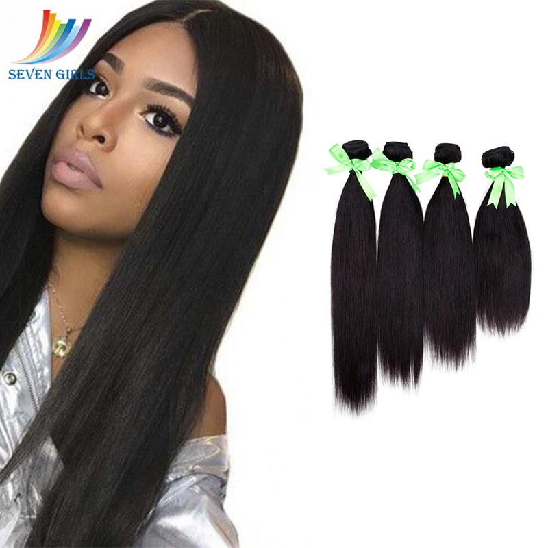 Sevengirls Indian Straight Virgin <font><b>Hair</b></font> Bundle <font><b>Grade</b></font> <font><b>10A</b></font> <font><b>Hair</b></font> Extension Natural Color 4 Bundles Free Shipping 10-30inch Available image