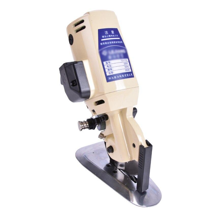 YJ-110 Cloth Cutter Fabric Cutting Machine Shear Rotary Electric Scissors 220V