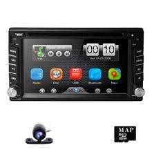 Hizpo 6.2″Car Head Unit For Nisson xtrail Juke qashqai Multimedia 2din AutoradioCar Audio Universal Tape Recorder DVD Player GPS