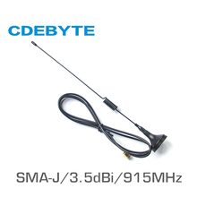 TX915 XP 100 915 mhz SMA J relação 50 ohm impedância menos de 1.5 swr 3.5dbi ganho de alta qualidade otário antena