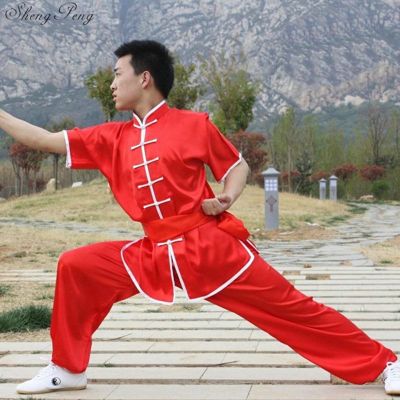 Classic Wushu Competition Uniform 1