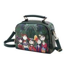 Для женщин искусственная кожа Сумка-тоут девушки в лесу шаблон печати сумка на одно плечо большой вместимости, зеленые сумки из натуральной кожи сумки для Для женщин