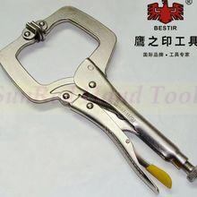 """BESTIR Сделано в Тайване 1"""" США Тип C Большой Тип зажима оборудование промышленности инструмент, № 11702"""