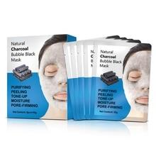 Charcoal Bubble Black Face Masks 5 pcs Set