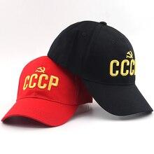 CCCP URSS 3D ricamo Russia snapback berretto da baseball in cotone  regolabile cccp Cappellini tutto abbinato b8f6d7cf74b2