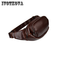 IVOTKOVA Men Waist Pack Casual Male Belt Bag New 2017 Portable Belt Pouch Brand High Quality