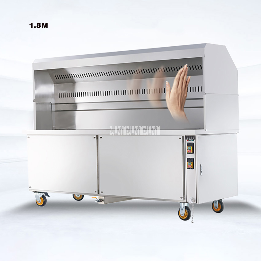 1.8M Deluxe Version Environmental Protection Barbecue Charcoal Barbecue Machine Stainless Steel Commercial Smokeless BBQ Car