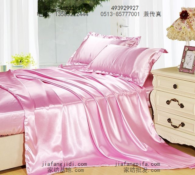 Pink Silk Satin Bedding Set King Size Queen Quilt Duvet