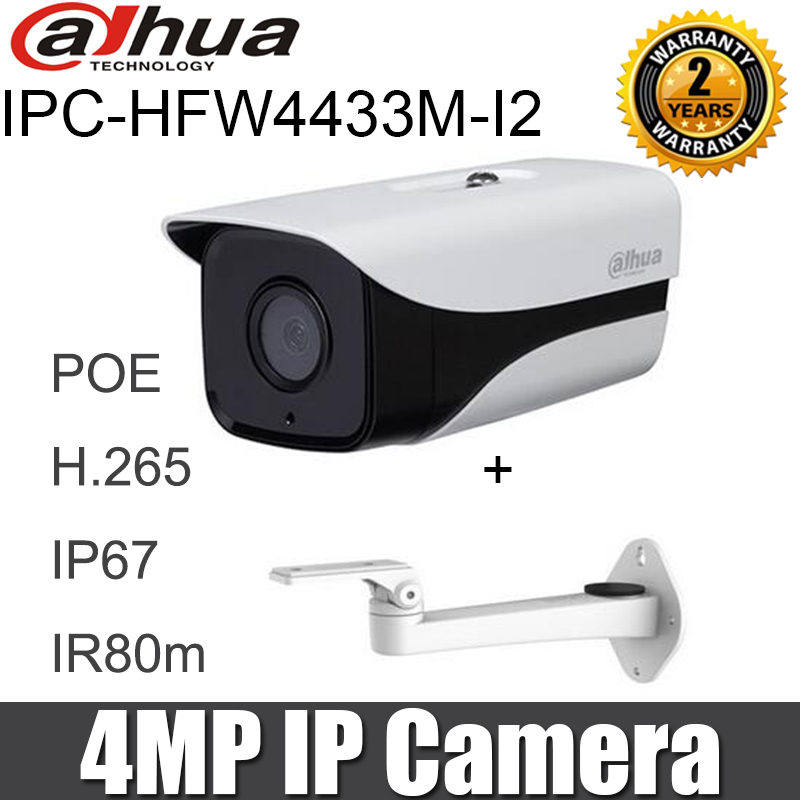 Origina IPC HFW4433M I2 replace IPC HFW4431M I2 IP HFW4421D 4MP bullet IP Camera POE IR CCTV camera DH IPC HFW4433M I2 + bracket-in Surveillance Cameras from Security & Protection    1