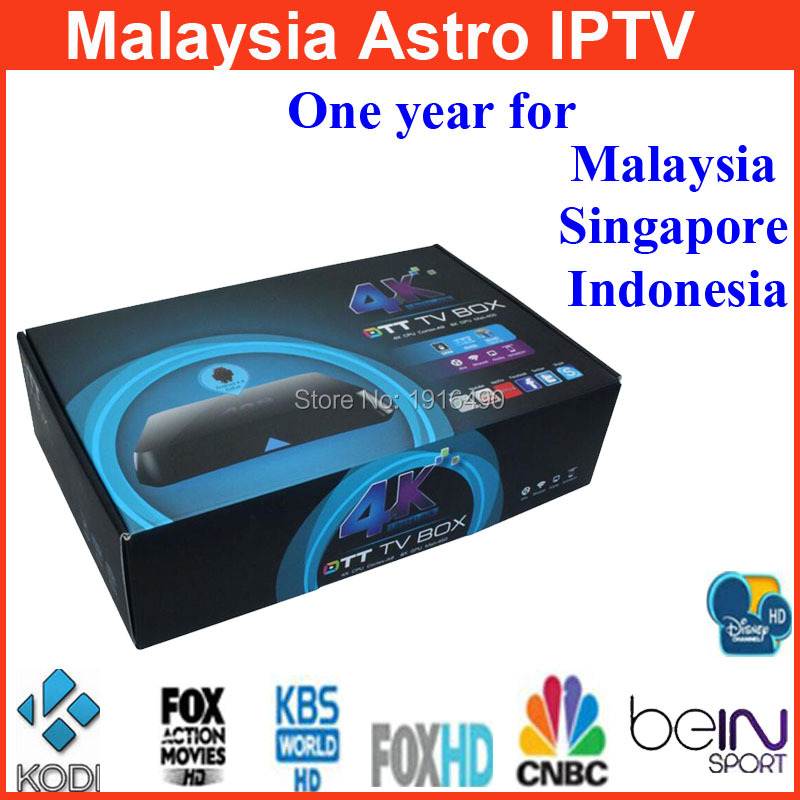US $132 79 |Android XBMC Quad Core TV Box ASTRO Malaysia IPTV Box 1 Year  MYIPTV APK 180 Channels in Malaysia Singapore Indonesia PK Starhub-in  Set-top