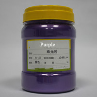 Dofuny DIY Soap Mica Powder Healthy Pearl Powder Pigment for Nail Polish Glitter Make up Dye Soap Pigment Car Paint 500g