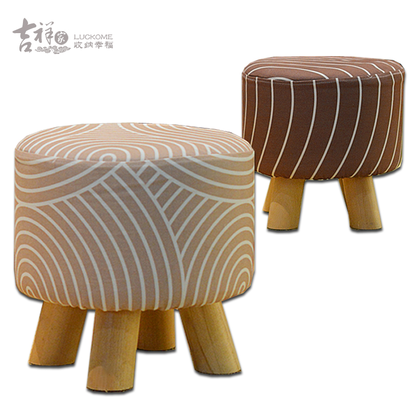 Luckome High Quality Wooden Stool Round Fabric Sofa Stool